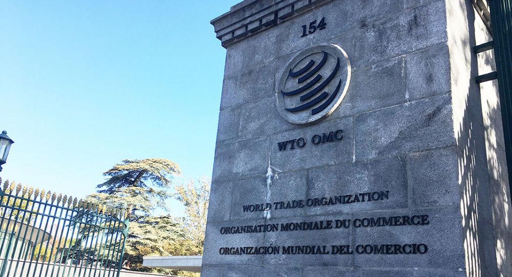 Sídlo Světové obchodní organizace (WTO)