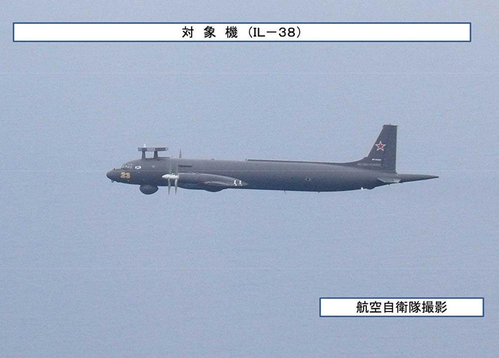 Snímek Il-38 pořízený Ministerstvem obrany Japonska