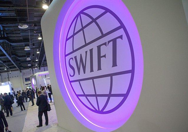 The Society for Worldwide Interbank Financial Telecommunication (SWIFT)
