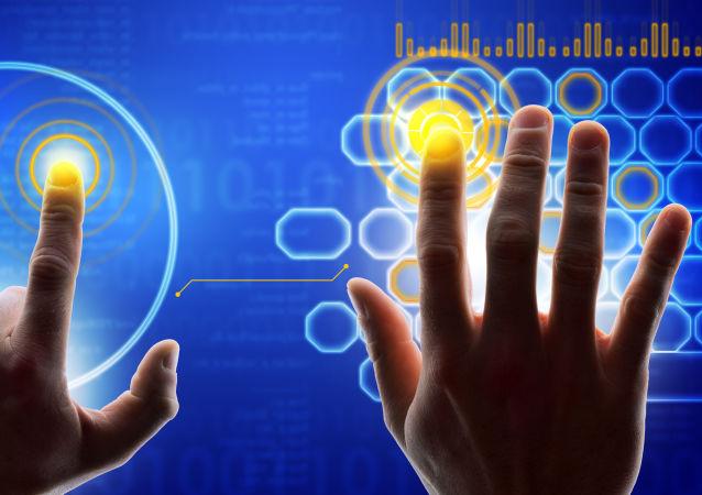 Otisky prstů na virtuální obrazovce