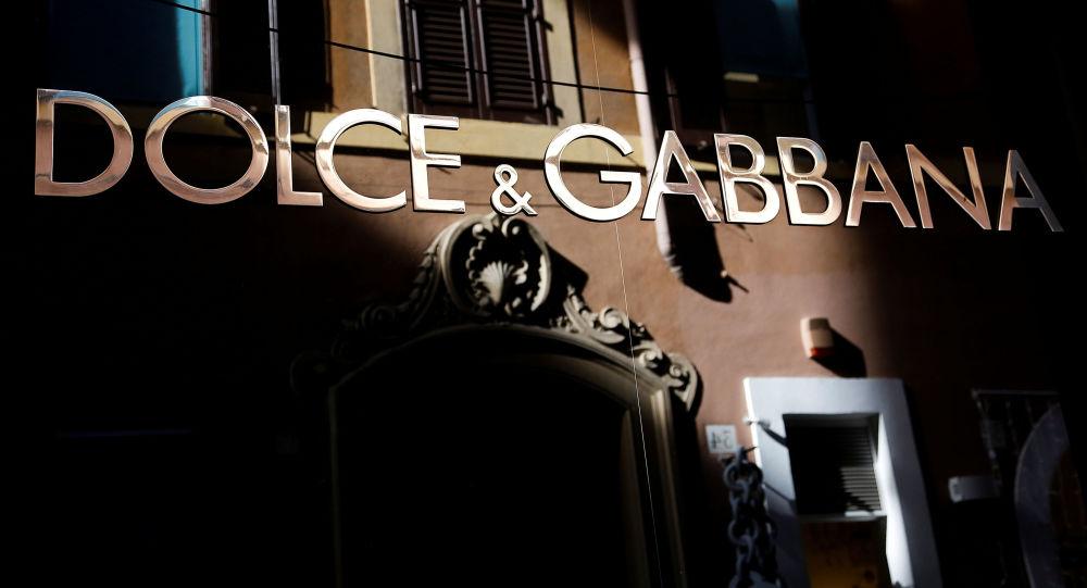 Logo značky Dolce & Gabbana