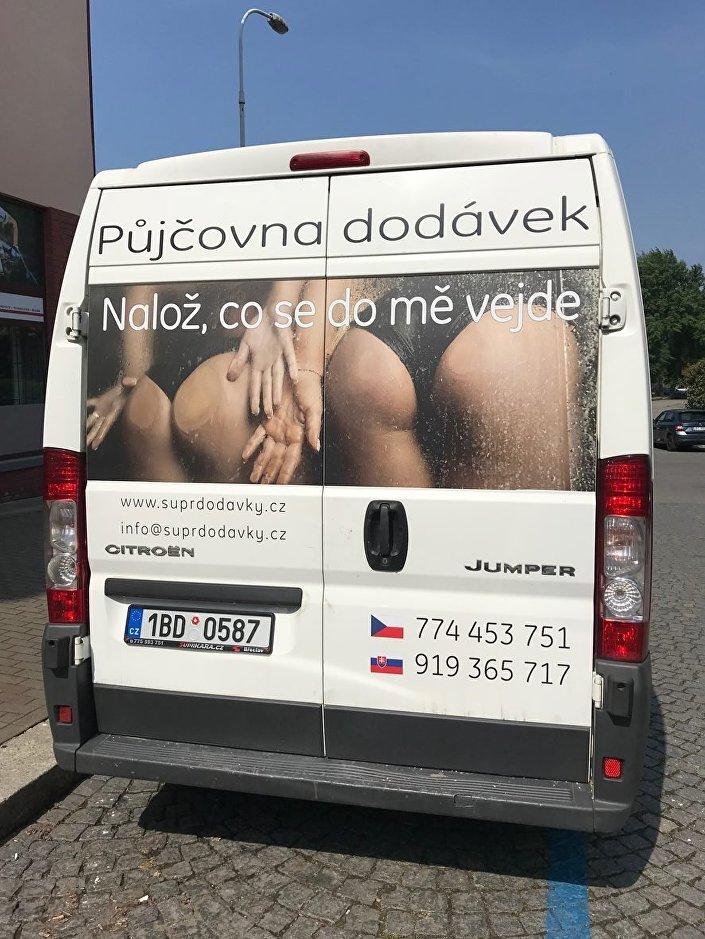 Sexistické prasátečko - 2. místo