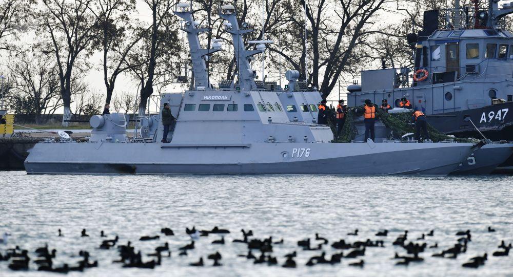 Ukrajinské lodě Nikopol a Jany Kapu