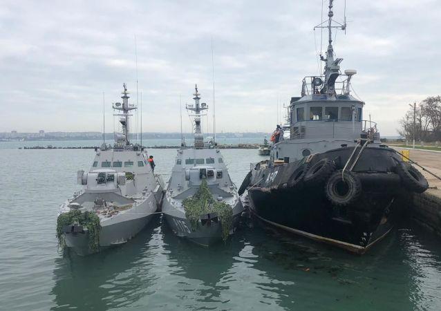 Ukrajinské lodě, které byly zadrženy ruskou pohraniční službou
