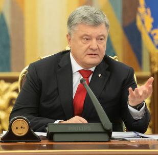 Petr Porošenko
