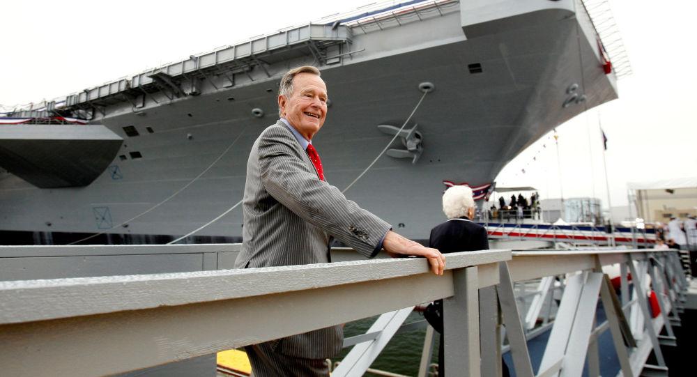 Čtyřicátý první prezident Spojených států amerických George Bush starší