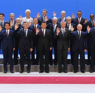 Fotografie účastníků summitu G20