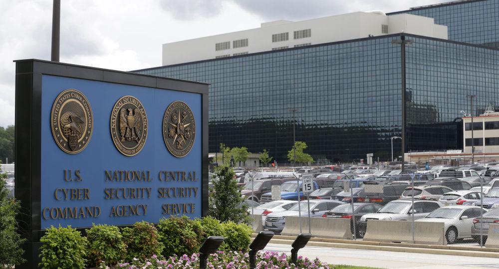 Sídlo NSA