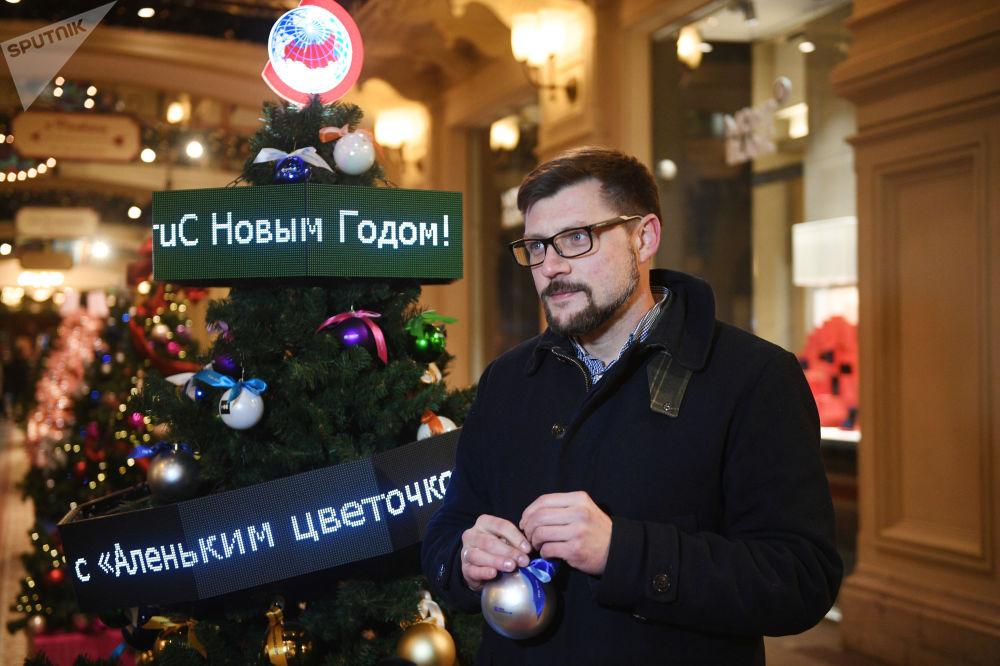 Celebrity pogratulovaly mezinárodní informační agentuře Rossija segodnja k 5. výročí