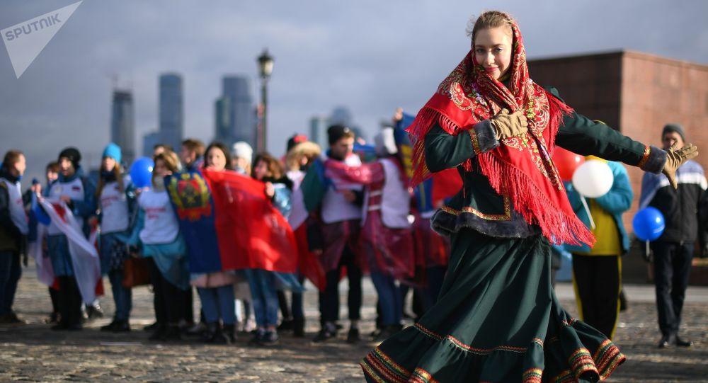 Svátek národností v Moskvě