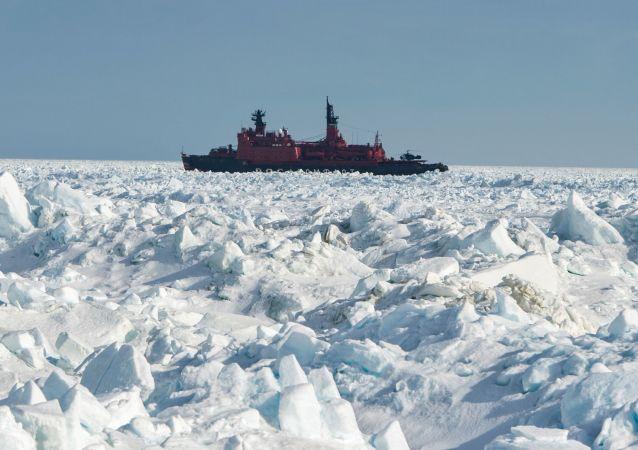 Arktická expedice Kara-zima 2015