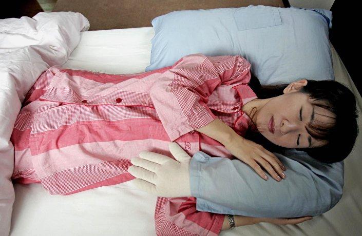 Japonský polštář na objímání.