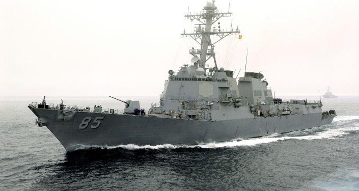 Americký torpédoborec McCampbell
