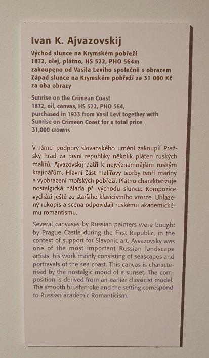 Průvodní text obrazu Ivana Ajvazovského Východ slunce na krymském pobřeží