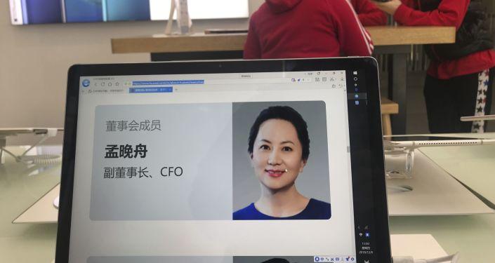 Fotografie finanční ředitelky společnosti Huawei Meng Wan-čou, dcery zakladatele firmy Huawei Žen Čeng-feje