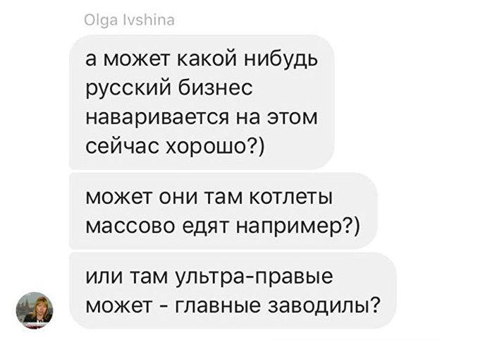 Úryvek korespondence zpravodaje BBC s ruskou novinářkou.