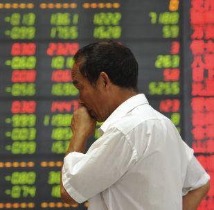 Informace o akciích v Číně