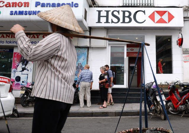 Banka HSBC v Hanoji (Vietnam)