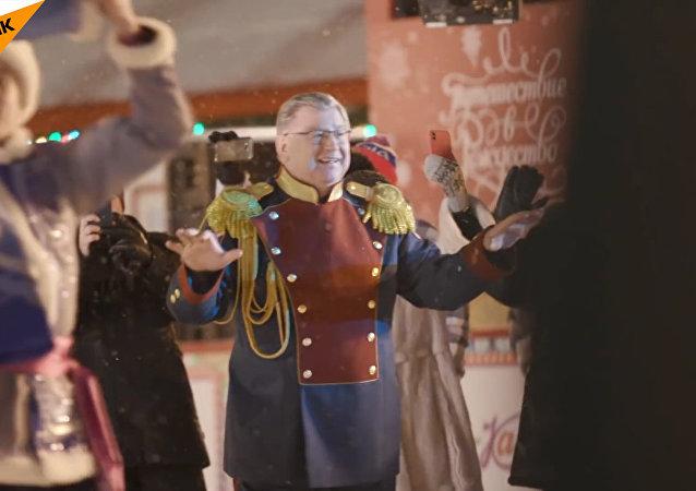 Na Rudém náměstí zazněla píseň Last Christmas od souboru Rosgvardie