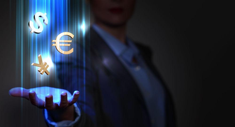 Měny. Ilustrační foto