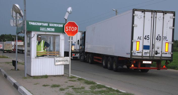 Ilustrační foto. Hranice Běloruska a Ruska