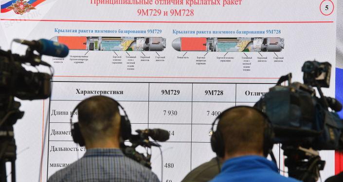 Novináři na brífinku ruského ministerstva obrany o raketě 9M729