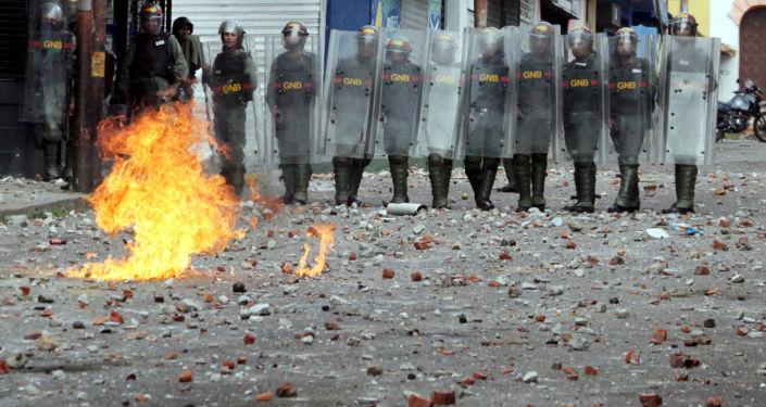 Policie ve Venezuele