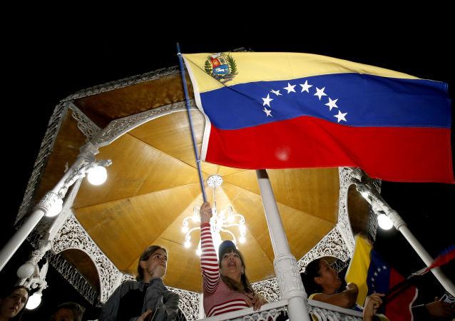 Protesty proti Madurovi v Caracasu
