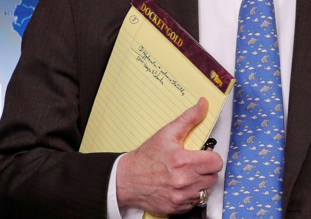 Zápisník amerického poradce pro národní bezpečnost Johna Boltona