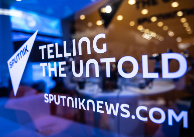 Logotyp Sputniku