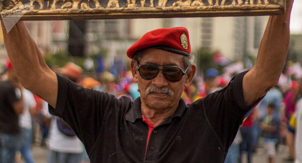 Akce na podporu venezuelského prezidenta Nikoláse Madura