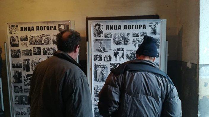Výstava Tváře tábora ve městě Niš