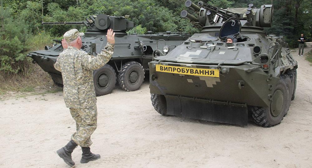 Ukrajinský obrněný transportér