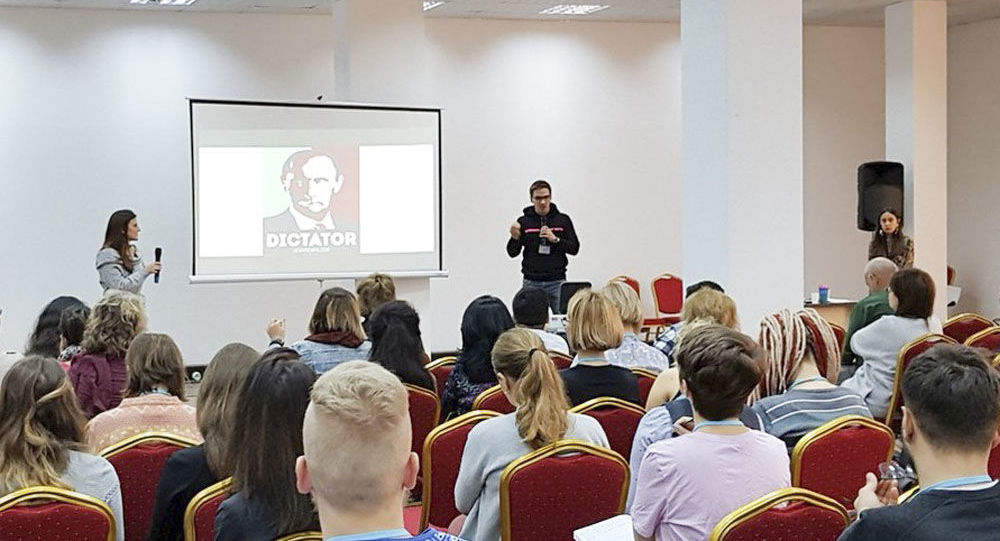 CampCamp 2018 sponzorovaný Prague Civil Society Centre školící profesionální revolucionáře