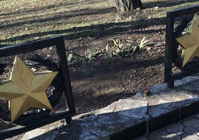Pamětní komplex věnovaný padlým vojákům za dob druhé světové války v Záporožské oblasti