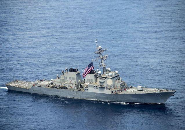 Americký torpédoborec Stethem