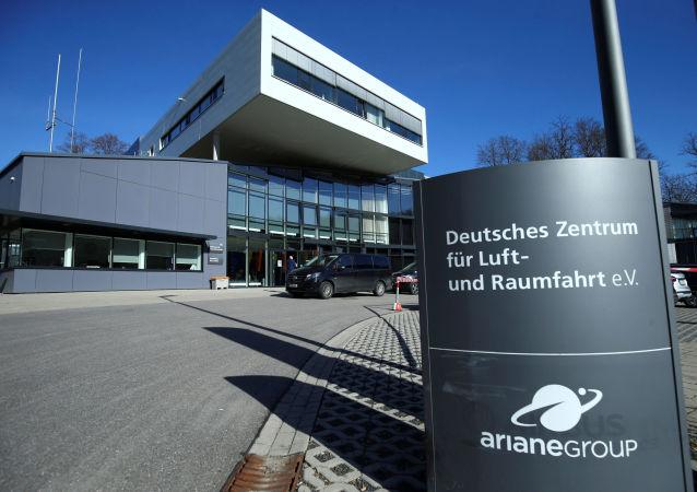 Německé letecké a kosmické středisko