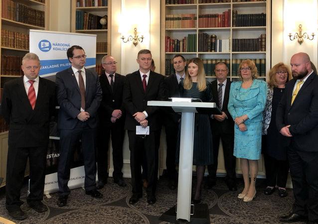 Kandidáti do Europarlamentu za slovenskou stranu Národní koalice