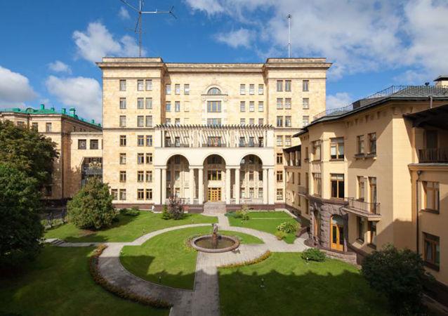 Budova českého velvyslanectví v Moskvě