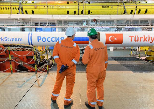 Symbolické potrubí Tureckého proudu