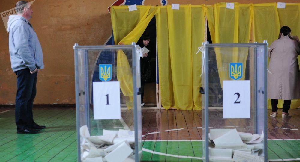 Ukrajinské prezidentské volby