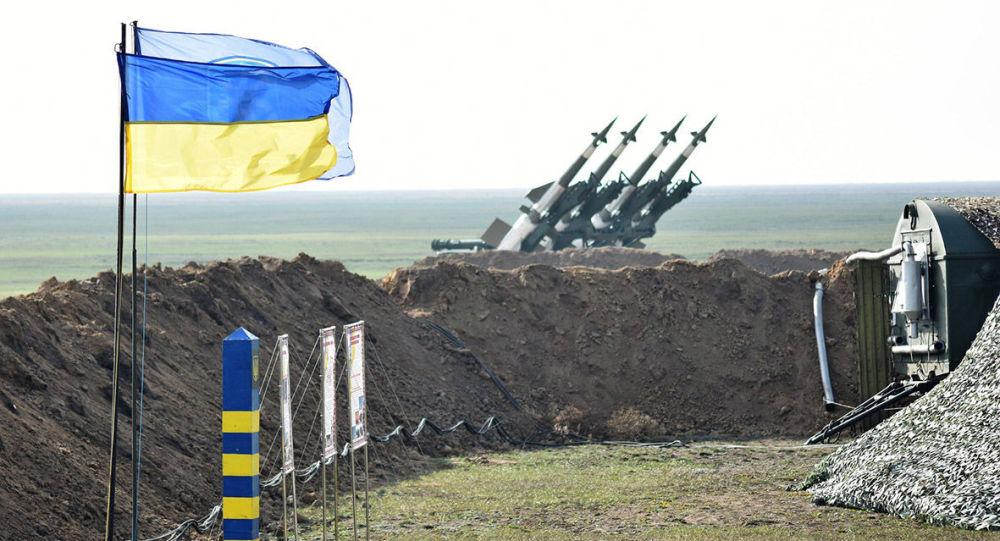 Ukrajinský raketový systém S-125