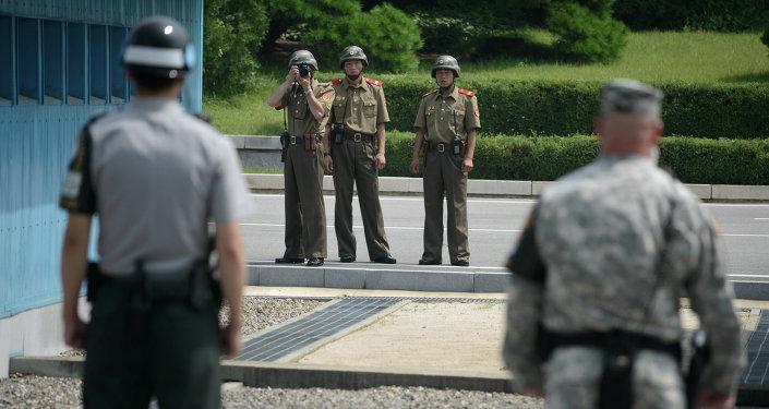 Korejské demilitarizované pásmo