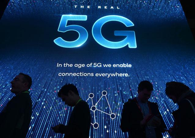 5G, pátá generace bezdrátových systémů