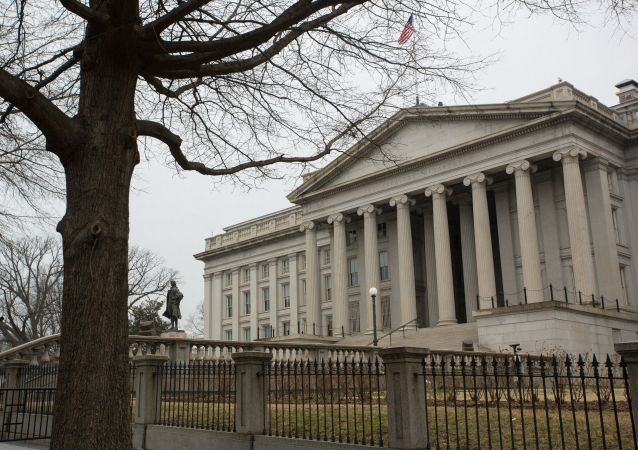 Ministerstva financí USA
