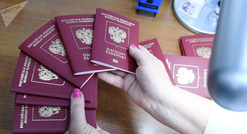 Pasy Ruské federace. Ilustrační foto