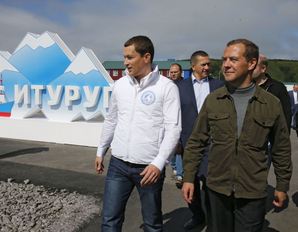 Medveděv navštívil mládežnické fórum Iturup