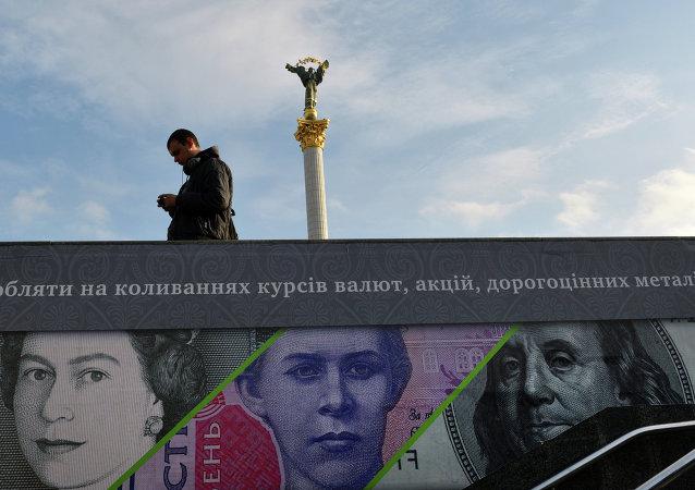 Náměstí Nezávislosti (Kyjev)