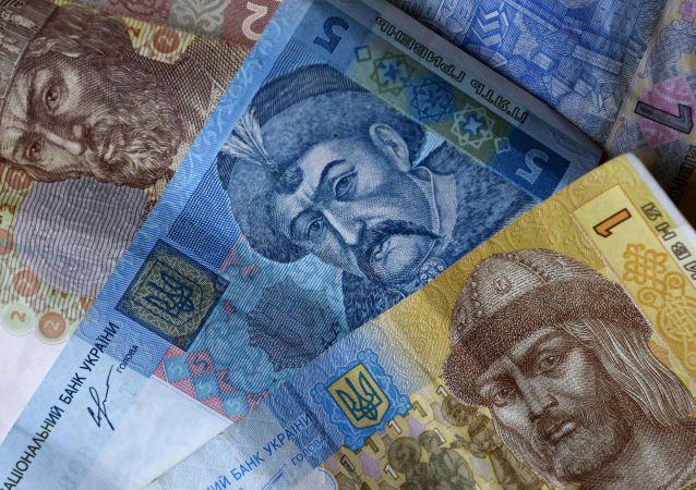 Ukrajinská hřivna