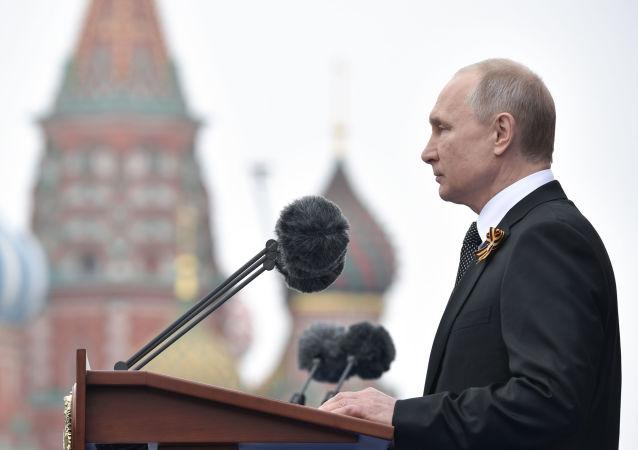 Projev prezidenta Ruské federace